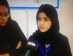 Mariem el Moctar, Al Qadisyah School