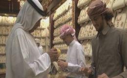 New Dubai refinery set to tip balance of global goldindustry